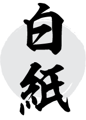 The figure of Japanese letters as shirogami