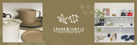Crane and turtle